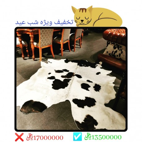 پوست گاو ch2508-cowhide