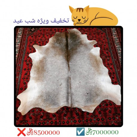 پوست گاو ch7010-cowhide